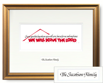 Choose, Joshua 24:15, Calligraphy Art Plaques, Inspirational Gifts