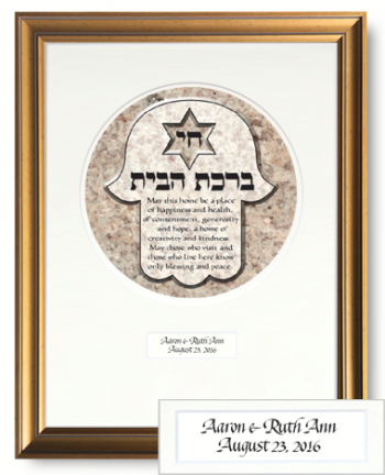 Jewish Home Blessing, Birkat Habayit, Chai, Hamsa, Calligraphy Art Plaques, Inspirational Gifts