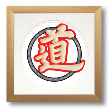 Tao, Tao Te Ching, Calligraphy Art Plaques, Inspirational Gifts