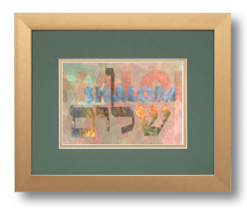 Shalom, Calligraphy Art Plaques, Inspirational Gifts