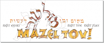 Mazel Tov (gold), Calligraphy Art Plaques, Inspirational Gifts