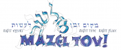 Mazel Tov (blue), Calligraphy Art Plaques, Inspirational Gifts