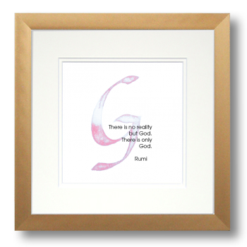 G, Rumi, Calligraphy Art Plaques, Inspirational Gifts