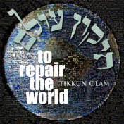 Tikkun Olam, To Repair the World, Calligraphy Art Plaques, Inspirational Gifts