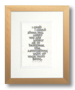 Hafez, (sometimes spelled Hafiz), Calligraphy Art Plaques, Inspirational Gifts