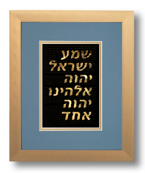 Shema, Deuteronomy 6:4, Calligraphy Art Plaques, Inspirational Gifts