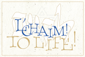 L'Chaim, To Life!, Calligraphy Art Plaques, Inspirational Gifts