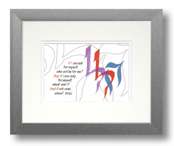 Rabbi Hillel, Calligraphy Art Plaques, Inspirational Gifts