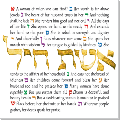Woman of Valor (gold), Eshet Chayil, Proverbs 31, Calligraphy Art Plaques