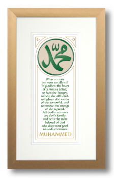 Muhammed, Calligraphy Art Plaques, Inspirational Gifts